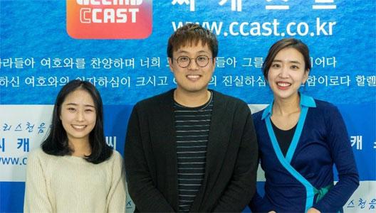 염평안 요게벳의 노래 (조찬미) 작사 작곡가 염평안 인터뷰