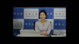 씨캐스트 제1회 찬양노래방 생방송 편집영상