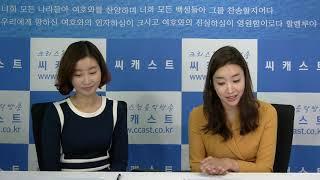 마커스워십 소진영도 불렀던 Jworship 4 꽃들도 제이워십 전화인터뷰