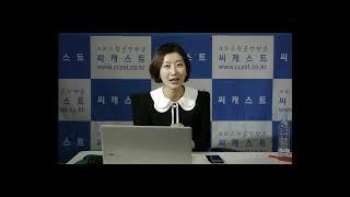 씨캐스트앱 카카오톡 공유자 추첨 생방송 2회 편집방송